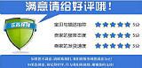 供應SCGGZY4-1.0/X-1.0 鋼四柱暖氣片 GZ406 冀州暖氣片;