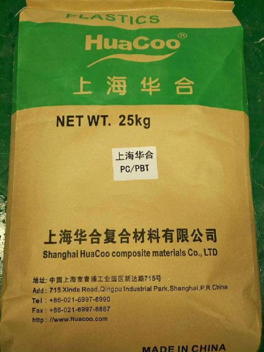 雨刮器PC/PBT塑料;