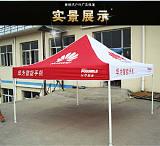 厂家批发定制3*3米黑金钢折叠广告帐篷