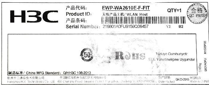 H3C 无线AP EWP-WA2610E-F-FIT;