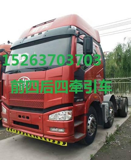 二手重卡货车解放j6拖头二拖三轻体半挂车;