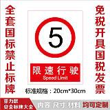 菲力欧安全标牌道路交通安全标志电力食品安全标志标识牌;