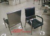 不銹鋼監盤椅,雙人不銹鋼監盤椅,單人不銹鋼監盤椅