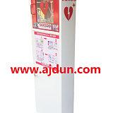AED贮存箱带声光报警器/心脏除颤器外箱/立式除颤器存放箱;
