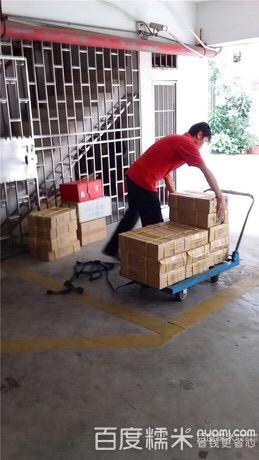 广州专业搬家 搬公司;