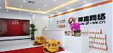 广州专业互联网广告推广全行业开户