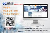 鄭州網站建設之網站開發流程