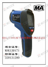 KBA3.7/1500LH矿用本安型红外测温摄录仪不求利润只求销量!