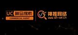 广州专业互联网广告网络推广全行业可上