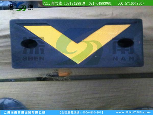 天然橡胶码头防撞条 橡胶防撞块生产厂家;
