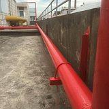 清遠市連南瑤族自治縣福升熱力管道防水補漏公司;
