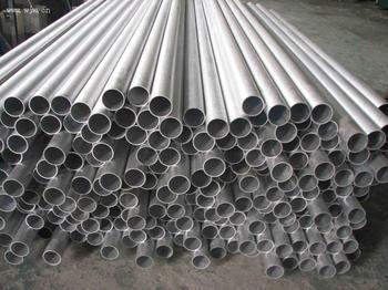 供应西南7075薄壁小铝管、国标环保铝方管;