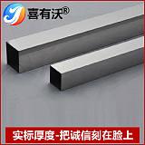 裝飾不鏽鋼管廠家批發喜有沃304不鏽鋼管;