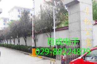 老旧小区改造-智能停车管理系统;