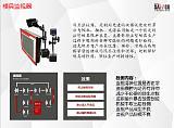 模具監視器,廣東模具監視器,深圳模具監視器,東莞模具監視器