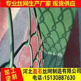 專業生產銷售 菱形支護網 礦用巷道勾花網;