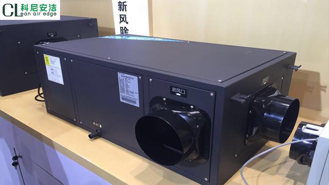 新风净化系统的品牌 科尼安洁新风系统生产厂家找上海缘仁;