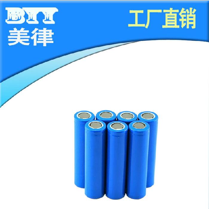 厂家供应全新A品18650锂电池防爆足容量18650锂电池组;