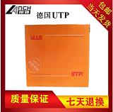 德国UTP A 776/ERNiCrMo-4镍基合金焊丝原装正品;