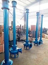 加长型绞吸立式抽沙泵-多种规格、多种材质;