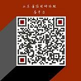 濟寧市物業行業申報信用等級資質 企業信用證書 投標資質