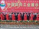 2017中國(武漢)飼料工業展覽會