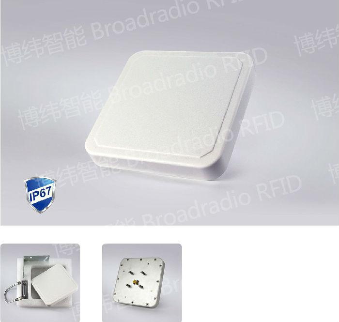 RFID超高频天线厂家;