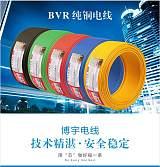 供應BVR1.5 2.5 4 6平方多股軟芯純銅 阻燃家裝電線 空調線;