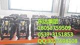 矿用气动隔膜泵优特价批发BQG200/0.4气动隔膜泵