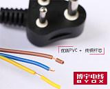 三插电源线 电脑线 三芯AC电源线 品字尾插头 1.5M 可定制;