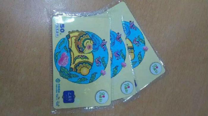 正规运营商充值卡批发 10086手机充值卡代理;