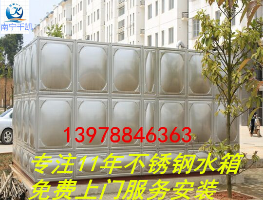 广西南宁不锈钢水箱直销厂、专业定制厂;