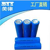 3.7v2400mah锂离子航模电动工具手电筒充电电池18650锂电池;