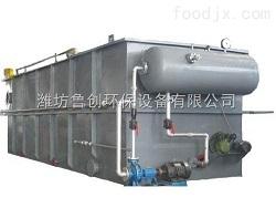山东一体化污水处理设备气浮机厂家;
