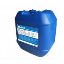 膜杀菌剂 反渗透膜膜杀菌剂 YS-718膜杀菌剂【液体】;