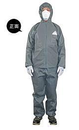 河南連旗公司供應一次性防護服,無紡布防護服,分體防護服,連體防護服;