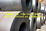 上海北铭Q345D低合金卷板现货库存,规格齐全,量大优惠