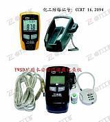 YWSD礦用本安型溫濕度記錄儀參數;