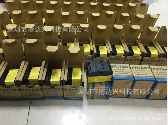 深圳总代理 台湾永宏PLC FBS-14MAT2-AC-C