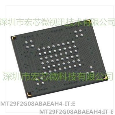 MT29F2G08ABAEAH4-IT:E 镁光存储器芯片;