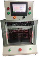 创智 漏气测试机-MM804;