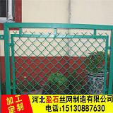 专业设计安装球场围栏网学校围栏小区球场勾花网;