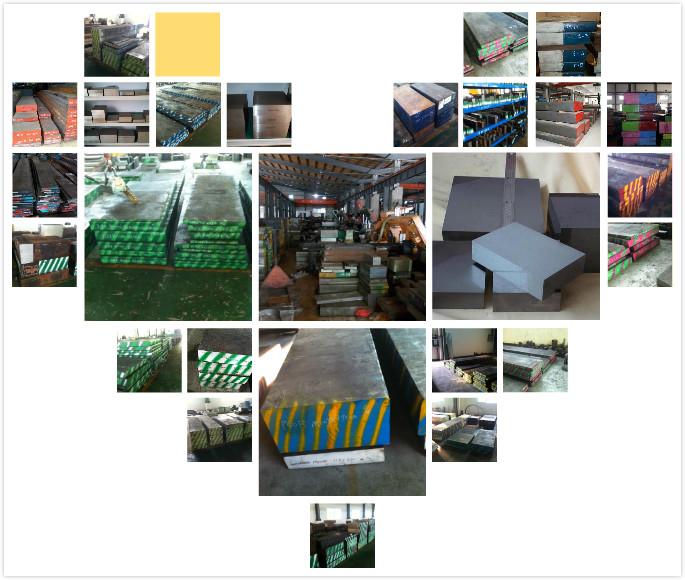 MH51高速钢对应国内牌号;