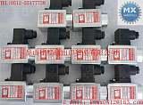 DS117-350/F压力开关;