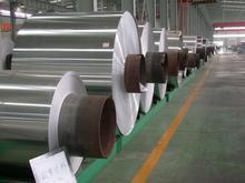 供应深圳1060-O态超薄铝带材、西南环保拉伸铝带;