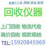 -------回收柯尼卡美能達CM-M6多角度分光測色計/色差分析儀/色差對比儀;