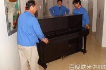 广州专业搬家 搬厂 机械搬迁 公司搬迁;