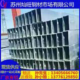 方管 镀锌方通 热镀锌矩形管 A3 Q235B 家具管 苏州钢材市场最低价;