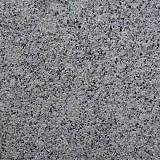 梨花白荔枝麵 廣場幹掛 室內外裝飾石材 ;