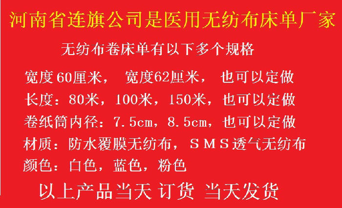 河南省连旗公司是生产超声床厂家,长期有不同规格超声床备货